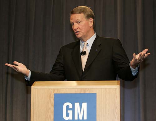 sony and general motors essay
